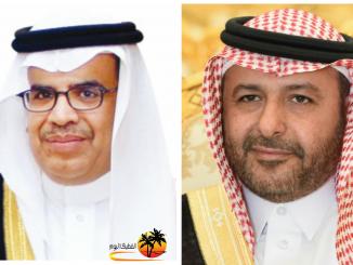 dea38973a المديرس والعليط يعزيان أسرة المعلم «آل حمزة»