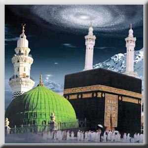 """عرض حملة الفردان للزيارة العتبات المقدسة """"مكة والمدينة ..."""
