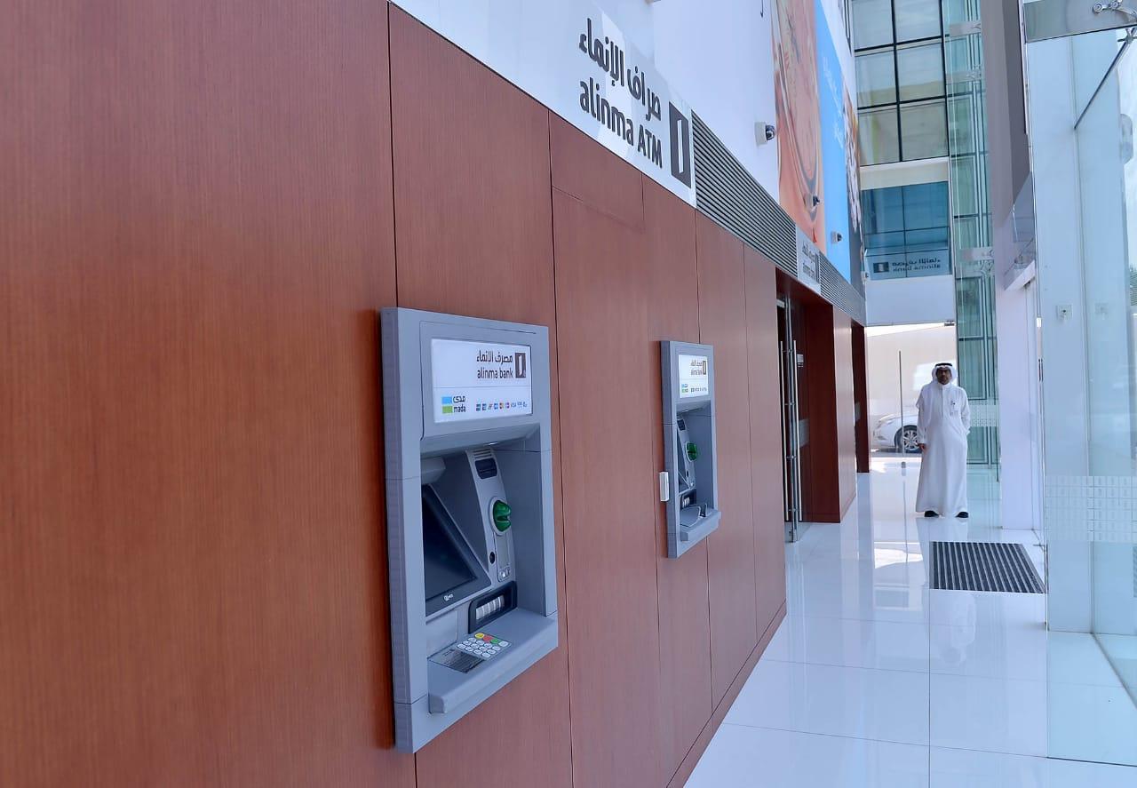 بالصور مصرف الإنماء يقدم خدمة مصرفية فريدة عبر تدشينه فرعه الجديد في القطيف القطيف اليوم