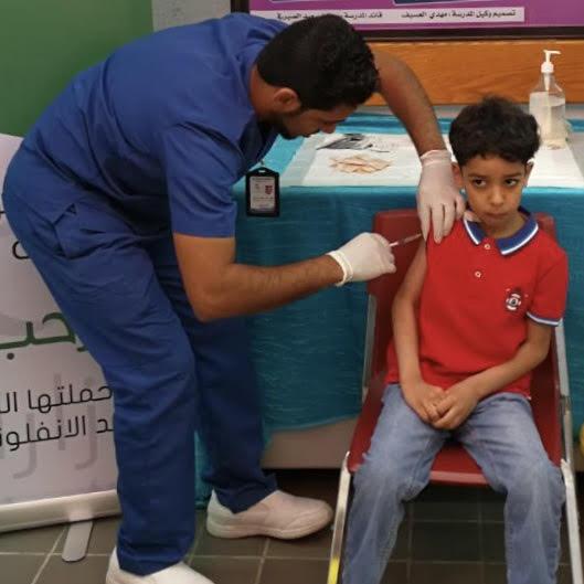 مراكز القطيف الصحية تطعيمات دخول المدارس متوفرة ويجب حجز موعد القطيف اليوم